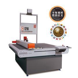 C-1216 皮革工業自動裁剪機器人 切割機 數控皮革切割機