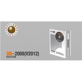 皮料排版软件DN-2008(V2012)