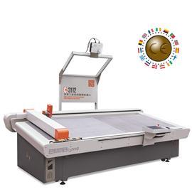 C-3112  皮革工業自動裁剪機器人 切割機 數控切割機