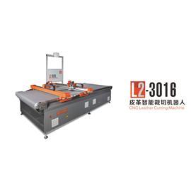 L2-3016 皮革工业智能裁剪机器人 切割机 数控皮革切割机