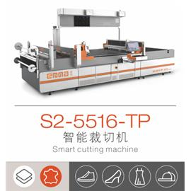 S2-5516-TP  智能裁切机  皮革切割机