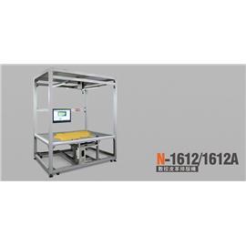数控皮�革排版机N-1612/1612A