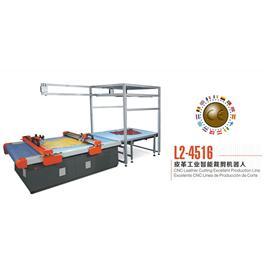 L2-4516 皮革工业智能裁剪机器人 切割机 皮革切割机