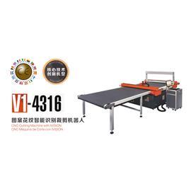 V1-4316 CNC LEATHER CUTTING MACHINE