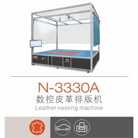 N-3330A 数控皮革排版机 数控皮革机器人