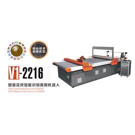 V1-2216 CNC LEATHER CUTTING MACHINE