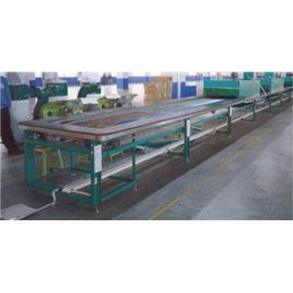 YS - 804 pills iron conveyor