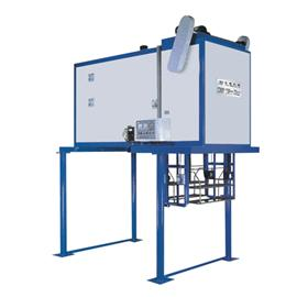 YS - 809 aerial bracketplant type sterilization box