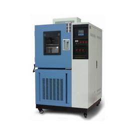 HT-100橡胶耐臭氧老化试验机