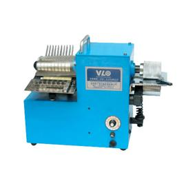 Article small machine speed