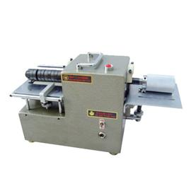 Article small machine