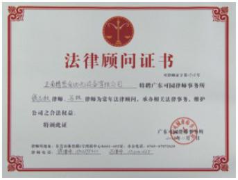 Legal Advisor Certificate