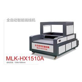 MLK-HX1510A全自动智能画线机 智能花样缝纫机  自动缝纫机