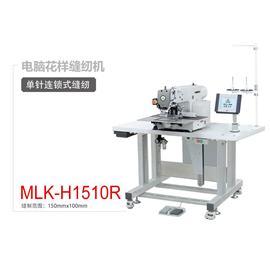 MLK-H1510 智能电脑花样缝纫机  电脑花样机  自动缝纫机
