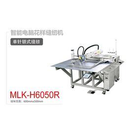 MLK-H6050R 智能电脑花样↓机 智能花样缝纫机  自动缝嗡纫机忘流苏低声一叹