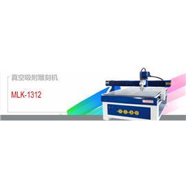 MLK-1312 真空吸附雕刻机 自动油边机  视觉识别喷胶机