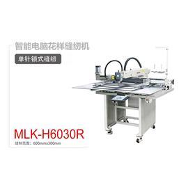 MLK-H6030R 智能电脑�罨ㄑ�缝纫机 电脑花样机 电脑针车