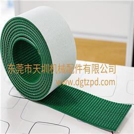 防滑输送带|天圳机械配件