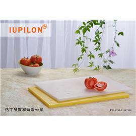 白色砧板/菜板,IUPILON PE菜板,IUPILON菜板供应