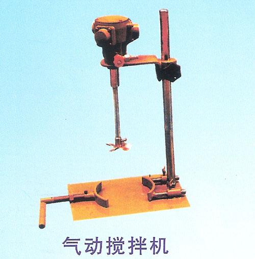气动搅拌机-国昌(立昌)皮革机械厂图片
