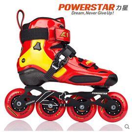 力星L1 轮滑鞋 高级碳纤鞋 儿童平花鞋