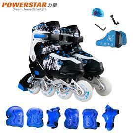 力星正品溜冰鞋儿童全套装可调码闪光直排轮滑鞋旱冰鞋成年人男女