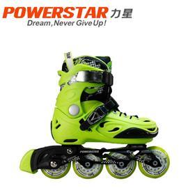 儿童溜冰鞋 全新升级 力星668 硬壳鞋 俱乐部专供鞋款