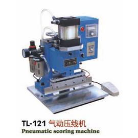 TL-121气动压线机