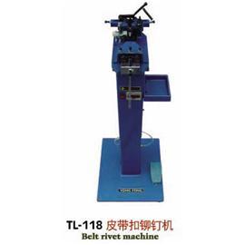 TL-118皮带扣锍钉机