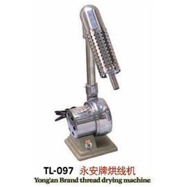 TL-097永安牌烘线机