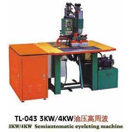 TL-043油壓高周波