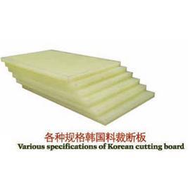 各种规格韩国料裁断板