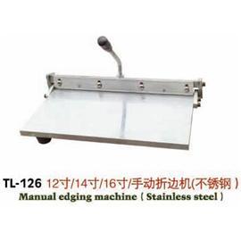 TL-126    12寸14寸16寸手动折边机