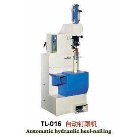 TL-016自动钉跟机