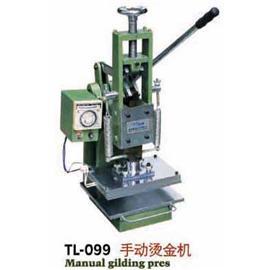 TL-099手动烫金机