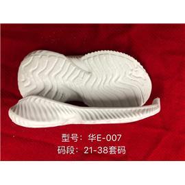 广州达兴新款EVA轻泡大底,适合品牌原单正品大货。冯生,13725238939,手机,微信同号。欢迎选购。