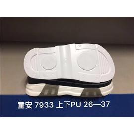 广州达兴童鞋底,双层PU底,26一37