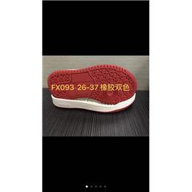 广州达兴童鞋底新款爆款:26一37板鞋底。