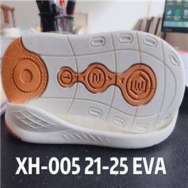 EVA鞋底|鞋底|达兴鞋材