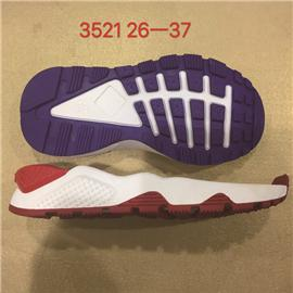 TPR鞋底|鞋底|达兴鞋材