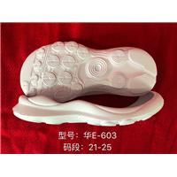 广州达兴新款EVA轻泡大底,适合品牌原单正品大货。冯生,13725238939,手机,微信同号。欢迎选购。图片