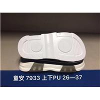 广州达兴□ 童鞋底,双层PU底,26一37图片