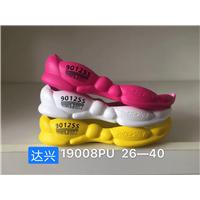广州达兴童鞋底,各类大牌原单新款爆款网红大底。19008,26一40。图片