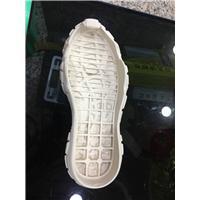 广州达兴童鞋底 26-37# 橡胶鞋底图片