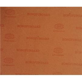 插腰板(9001橙板)