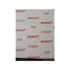 中底板(MOONTEX515)