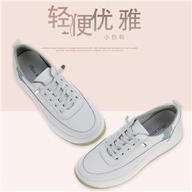 SE399111096复合材料猪皮吸模底小白鞋