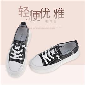 SE399111022复合材料猪皮发泡底小白鞋
