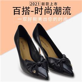 SE99081-2胎牛橡胶底6cm密鞋
