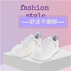 SE399111070复合材料PU猪皮发泡底小白鞋